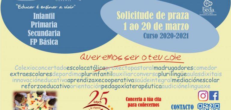 MATRICULAS2020